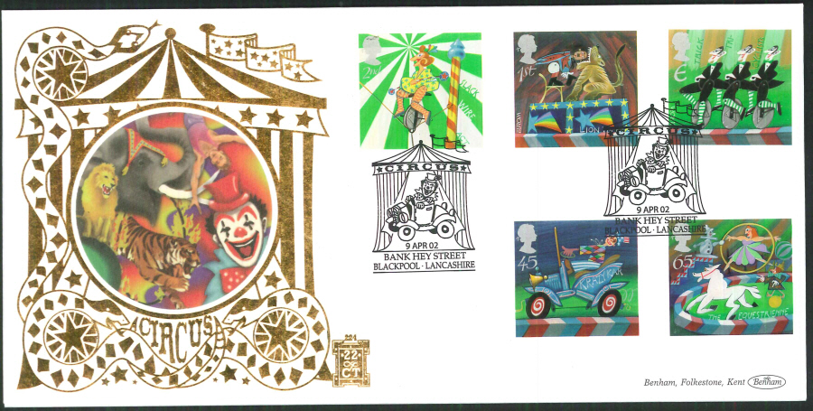 2002 -Circus FDC Benham 22ct Gold 500 Bank Hey St Blackpool Postmark