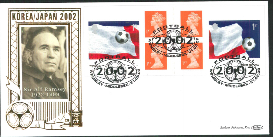 2002 -World Cup Retail Book FDC Benham 22ct Gold 500 Wembley Postmark